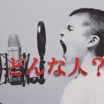 チコちゃんに叱られるのナレーションは誰?森田美由紀の評判や画像についても